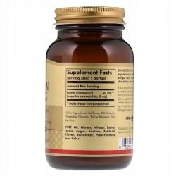 GABA 750 mg 100 kapsułek Now Foods