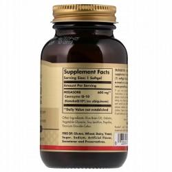 Healthy Origins, Witamina D3 125 µg (5000IU) 540 kapsułek